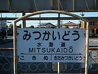Ibaraki_20121103_51