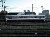 Ibaraki_20121103_53