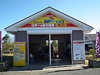 Hasunuma20121110_02
