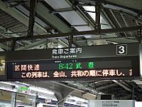 Taketoyo20121123_01