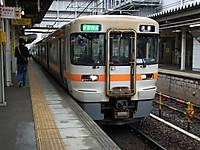Taketoyo20121123_02