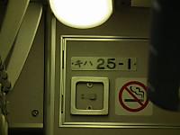 Taketoyo20121123_03