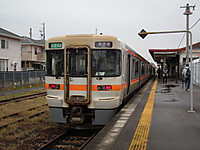 Taketoyo20121123_04