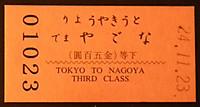 Meijimura20121123_12