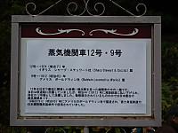 Meijimura20121123_13