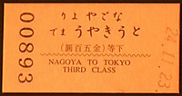 Meijimura20121123_22