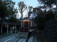 Meijimura20121123_46