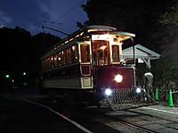 Meijimura20121123_50
