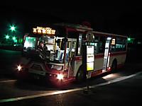 Meijimura20121123_65