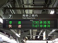 Kiso_ina20121124_02