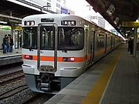 Kiso_ina20121124_03
