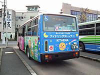 Kiso_ina20121124_06