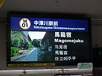 Kiso_ina20121124_07
