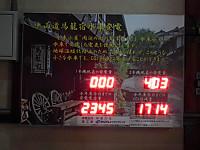 Kiso_ina20121124_13