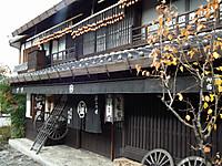 Kiso_ina20121124_14