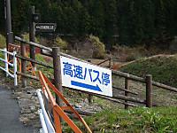 Kiso_ina20121124_26
