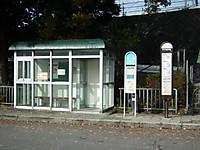 Kiso_ina20121124_30