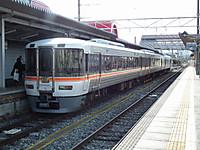 Kiso_ina20121124_43
