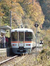 Kiso_ina20121124_49