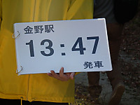 Kiso_ina20121124_53