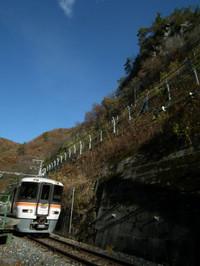 Kiso_ina20121124_55