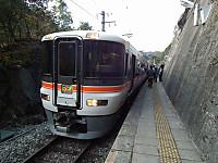 Kiso_ina20121124_60