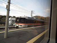 Kiso_ina20121124_61