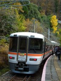 Kiso_ina20121124_65