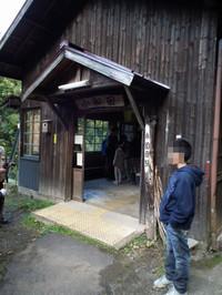 Kiso_ina20121124_73