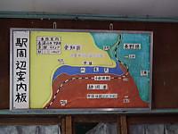 Kiso_ina20121124_74