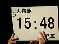 Kiso_ina20121124_77
