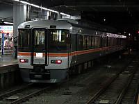 Kiso_ina20121124_83