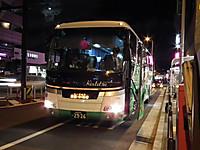 Kintetu_bus20121201_01