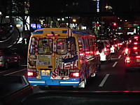 Kintetu_bus20121201_02
