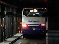 Kintetu_bus20121201_03