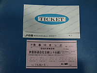 Seisyun18_20121201_05