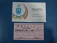 Seisyun18_20121201_10