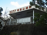 Nankai20121201_09