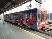 Tokiwaji20121202_18
