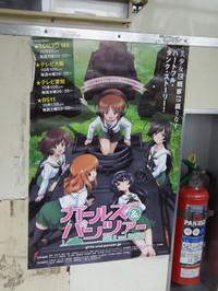 Tokiwaji20121202_19