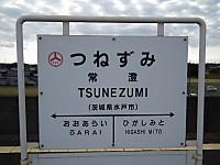 Tokiwaji20121202_20