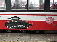 Tokiwaji20121202_23