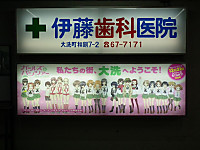 Tokiwaji20121202_26
