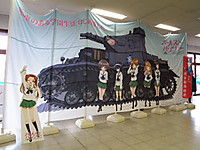 Tokiwaji20121202_27