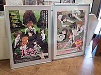 Tokiwaji20121202_30