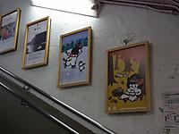 Wakayama20121201_02