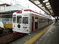 Wakayama20121201_03