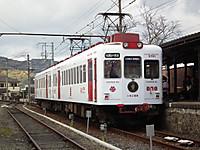 Wakayama20121201_04