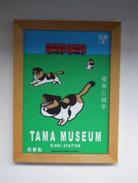 Wakayama20121201_08