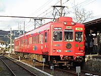 Wakayama20121201_11